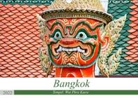 Bangkok - Tempel Wat Phra Kaew (Wandkalender 2022 DIN A3 quer)