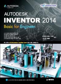 Autodesk Inventor 2014: Basic for Engineer