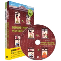 웨이사이드 스쿨. 1: Sideways Stories from Wayside School