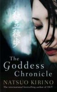 Goddess Chronicle
