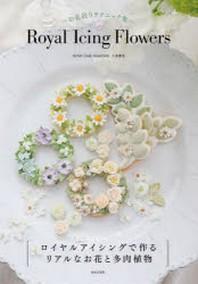 ROYAL ICING FLOWERS お花絞りテクニック集