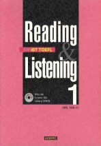READING AND LISTENING FOR IBT TOEFL. 1