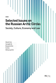 Selected Issues on the Russian Arctic Circle