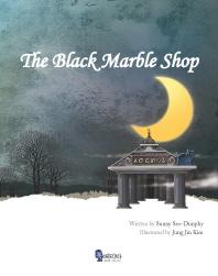 The Black Marble Shop