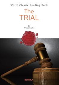 심판 ('프란츠 카프카' 장편소설) : The Trial  (영문판)