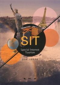SIT(Special Interest Tourism)