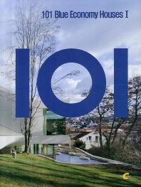 101 Blue Economy House. 1