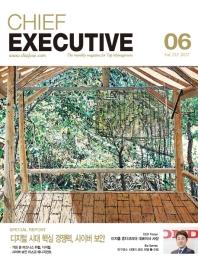 Chief Executive(2021년 6월호)