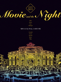 Movie and the Night