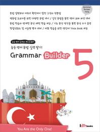 Grammar Builder. 5
