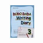 DODO DADA WRITING DIARY. 3