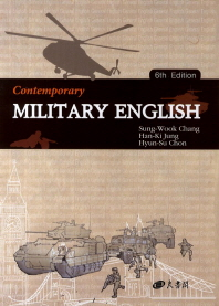 Military English: Contemporary