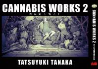 카나비스 웍스(Cannabis Works). 2