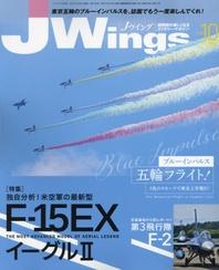 J-WINGS 2021.10