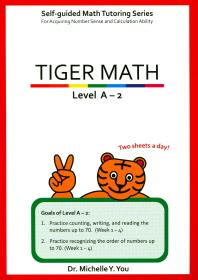 Tiger Math(Level A-2)