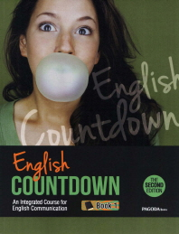 English Countdown. 1