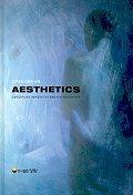 피부관리 이론과실제(AESTHETICS)