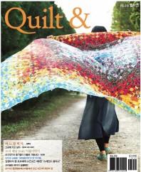퀼트 앤(Quilt &) Vol. 10