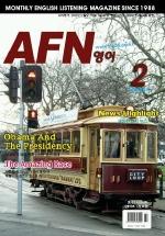 afn영어 2009년 2월호(통권 제375호)