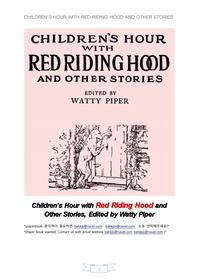 빨강망토와다른이야기.Children's Hour with Red Riding Hood and Other Stories.by Watty Piper