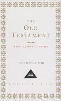 Old Testament-KJV