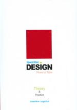 공간연출 디자인 꽃과 테이블 : 이론편