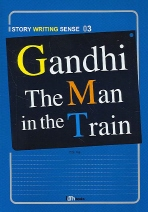 Gandhi The Man in the Train