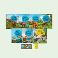 조물조물 공룡공작실: 백악기편 세트