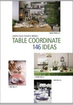 김영애 식공간 아트에서 제안하는 TABLE COORDINATE 146 IDEAS