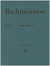 라흐마니노프/에튀드(1202)
