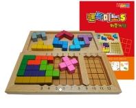 펜토미노s 퍼즐게임 세트