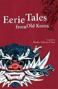 Eerie Tales from Old Korea (Paperback)