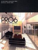 2級建築士試驗問題選集 2009年版