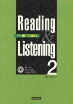 READING AND LISTENING FOR IBT TOEFL. 2