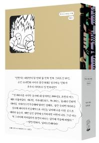 후쿠시 치히로 만화 챕터 세트(1-6권)
