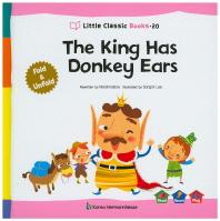 The King Has Donkey Ears