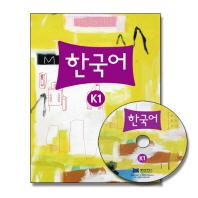 한국어. K1