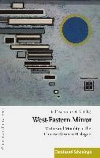 West-Eastern Mirror