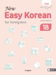 뉴 이지 코리안 1B(New Easy Korean for foreigners)