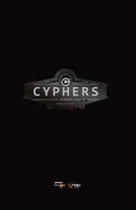 사이퍼즈 아트북(Cyphers Artbook)