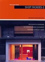 店鋪ファサ―ド&外裝 ショップの魅力的な外裝デザイン300例