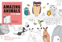 Amazing Animals 신기한 동물들