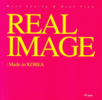 REAL IMAGE(MADE IN KOREA)