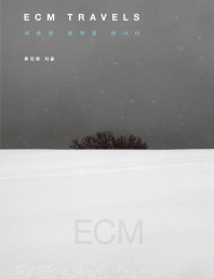 ECM Travels