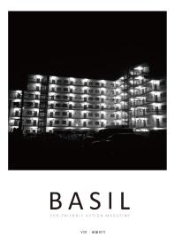지구생활안내서 바질(Basil). 3: 생활전기