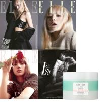 엘르(ELLE)(2020년 5월호)(A형)