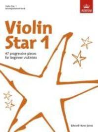 Violin Star 1 Accompaniment