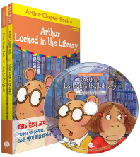 Arthur Locked in the Library!(아서, 도서관에 갇히다!)