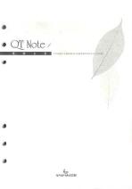 QT NOTE(프리노트)