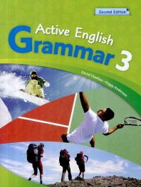 Active English Grammar. 3